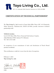 CERTIFICATION OF TECHNICAL PARTNERSHIP